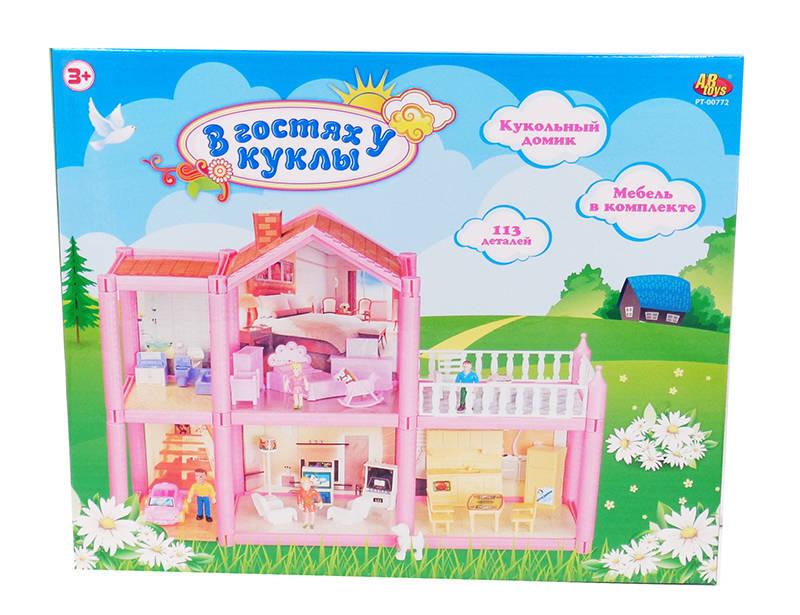 Кукольный домик  В гостях у куклы, с мебелью и фигурками - Кукольные домики, артикул: 170099