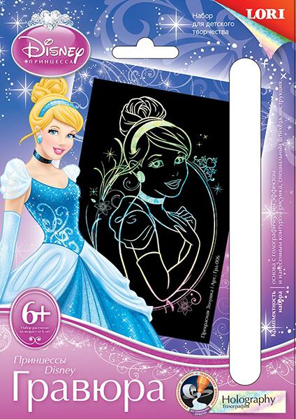 Гравюра Disney Принцессы - Прекрасная Золушка с эффектом голографикDisney<br>Гравюра Disney Принцессы - Прекрасная Золушка с эффектом голографик<br>