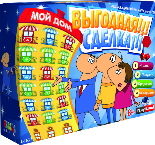 Настольная игра Выгодная сделка - Игры для компаний, артикул: 157761
