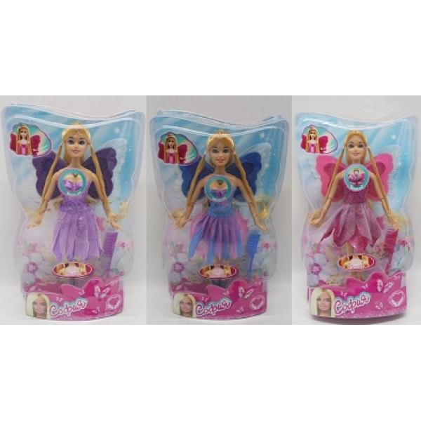 Купить Кукла – Фея со светящимися крыльями. София, 29 см. 3 расцветки, Карапуз