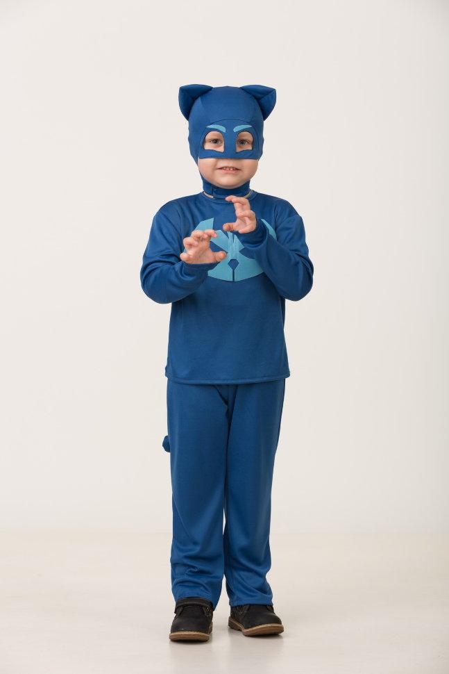 Карнавальный костюм для мальчиков - Герой в синем, размер 104-52 Батик