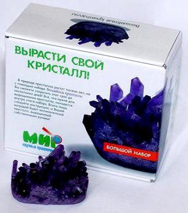 Большой набор для экспериментов Волшебные кристаллыКристаллы<br>Большой набор для экспериментов Волшебные кристаллы<br>