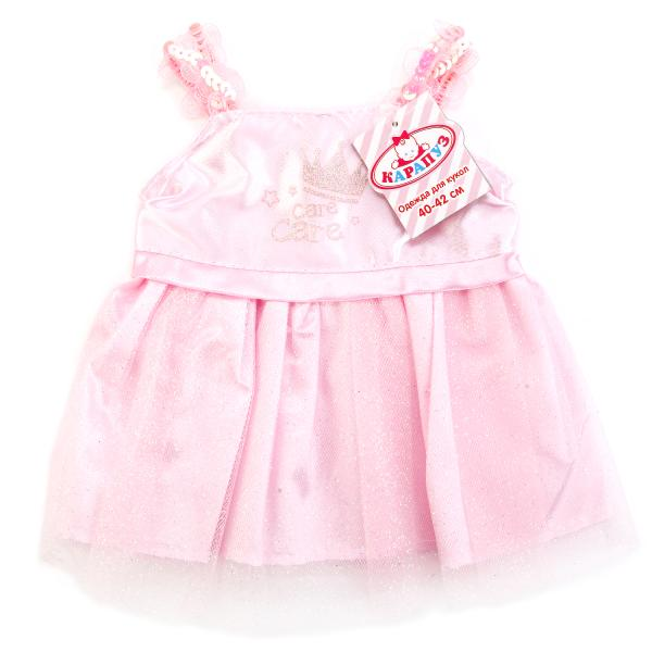 Комплект одежды для куклы Карапуз - Платье, 40-42 см, розовоеОдежда для кукол<br>Комплект одежды для куклы Карапуз - Платье, 40-42 см, розовое<br>