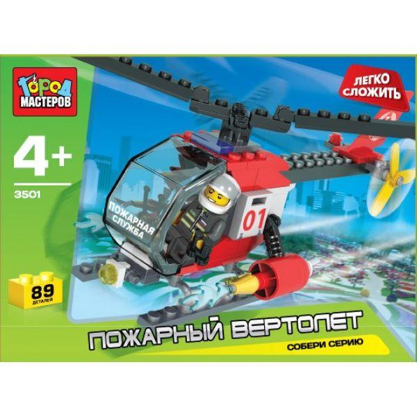 Конструктор «Пожарный вертолет» из серии Легко сложить, 89 деталей, Город мастеров  - купить со скидкой