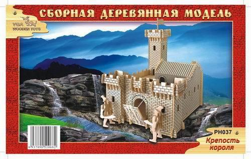 Сборная деревянная модель - Крепость короляПазлы объёмные 3D<br>Сборная деревянная модель - Крепость короля<br>