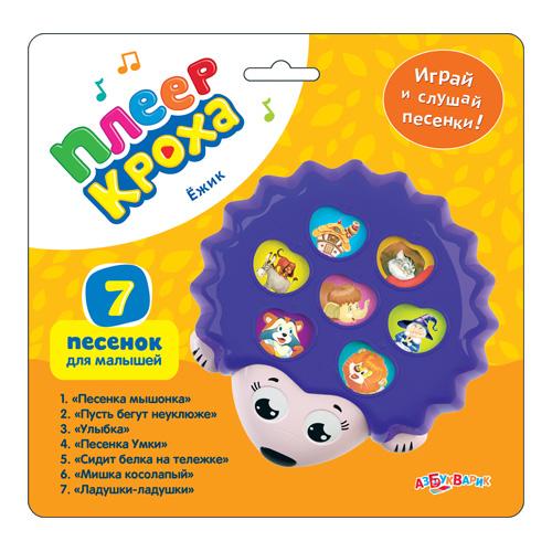 Купить Плеер-кроха Ежик, 7 песенок для малышей, Азбукварик