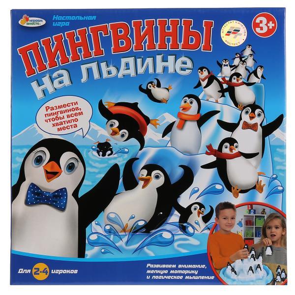 Настольная игра - Настольная игра - Пингвины на льдине фото