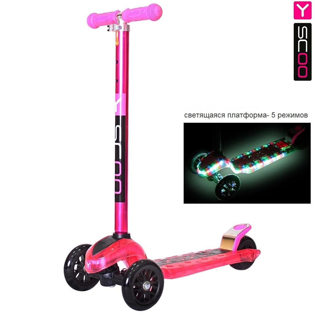 Самокат Y-Scoo Maxi Laser Show, розовый металликТрехколесные самокаты<br>Самокат Y-Scoo Maxi Laser Show, розовый металлик<br>