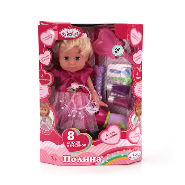 Озвученная кукла - Полина, 30 см с аксессуарамиКуклы Карапуз<br>Озвученная кукла - Полина, 30 см с аксессуарами<br>