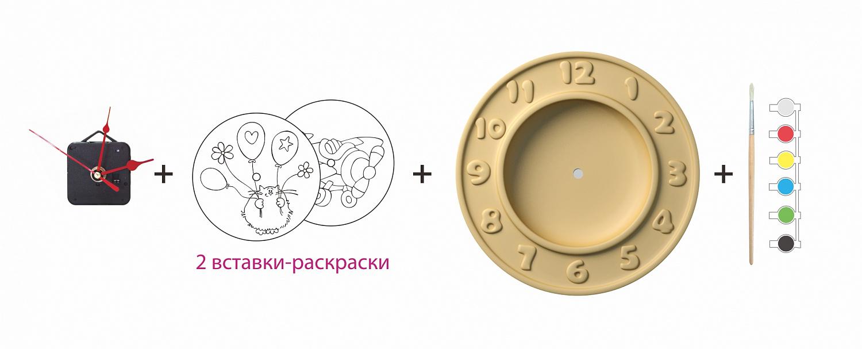 Шар папье часы