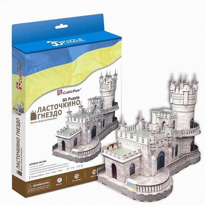 Объёмный пазл серии Крым, Ласточкино гнездоПазлы объёмные 3D<br>Объёмный пазл серии Крым, Ласточкино гнездо<br>