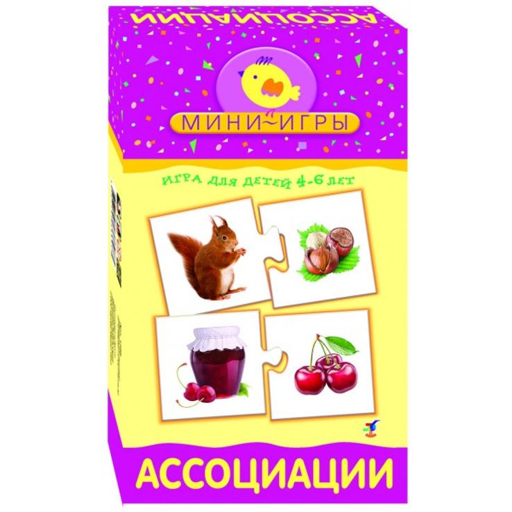 картинка Игра настольная из серии Мини-игры – Ассоциации от магазина Bebikam.ru