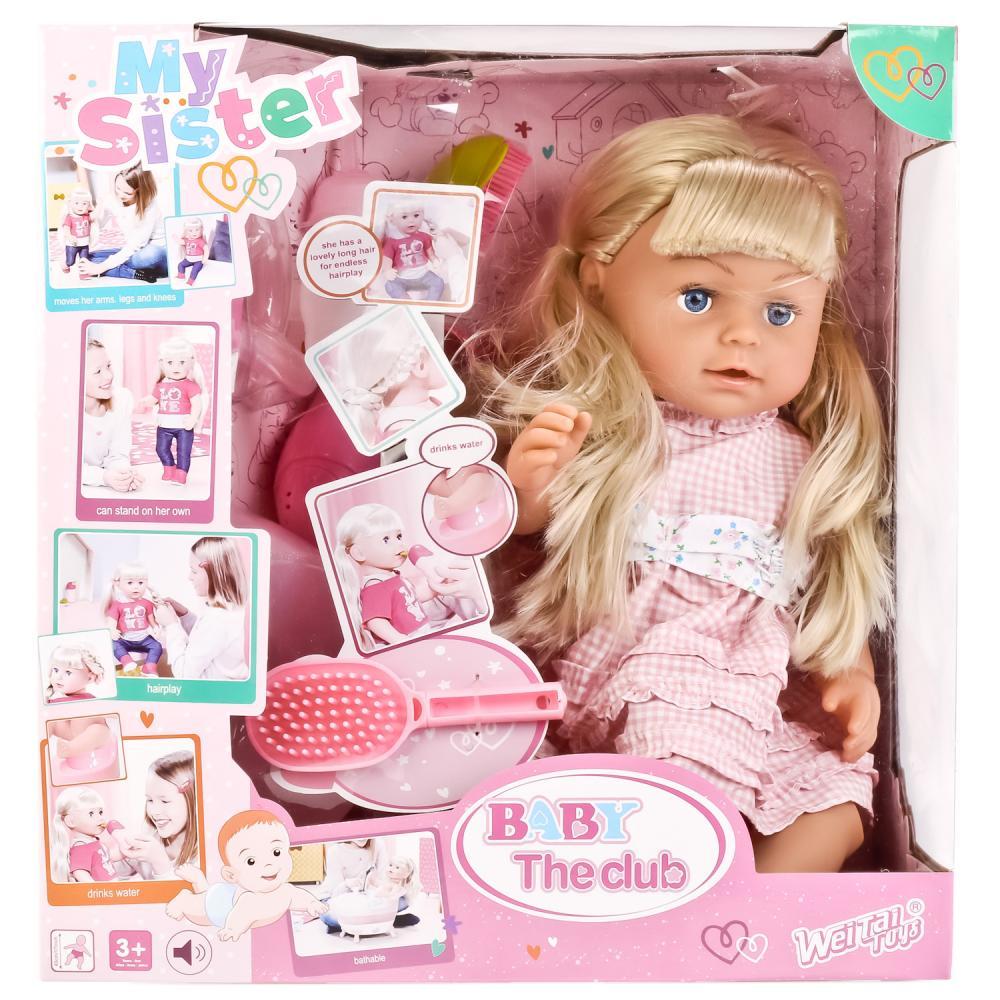 Купить Кукла, пьет и писает, русифицированная, с аксессуарами, 43 см., Wei Tai Toys
