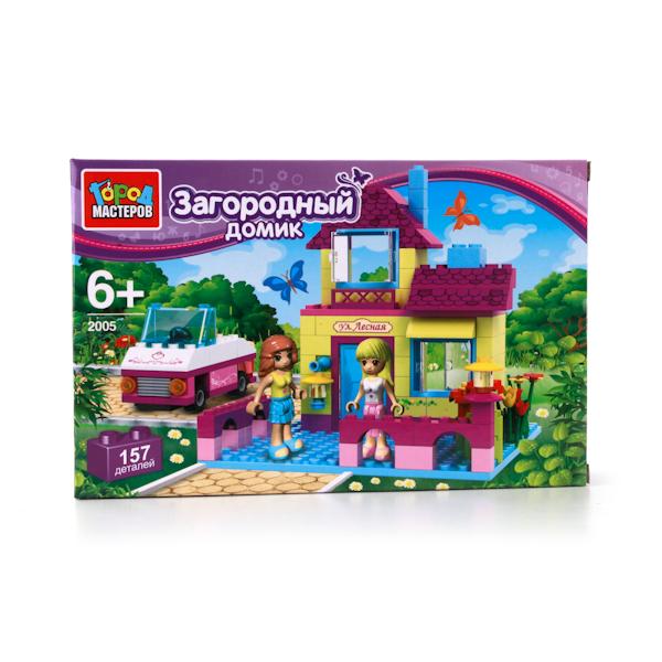 Конструктор – Загородный дом, 157 деталей