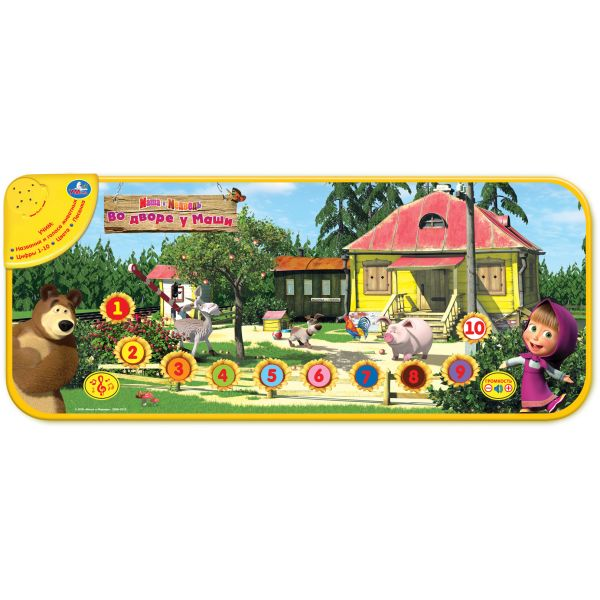 "Развивающий коврик ""Маша и медведь. Во дворе у Маши"" от Toyway"