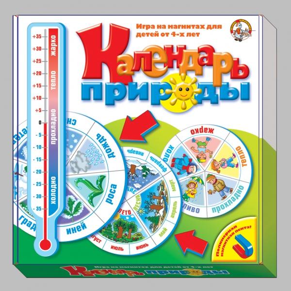 Календарь природы. Серия Учись ИграяЖивотные и окружающий мир<br>Календарь природы. Серия Учись Играя<br>