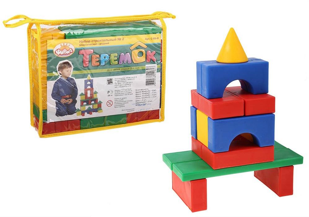 Купить Набор строительный №2 – Классический - Средний, ПК Форма