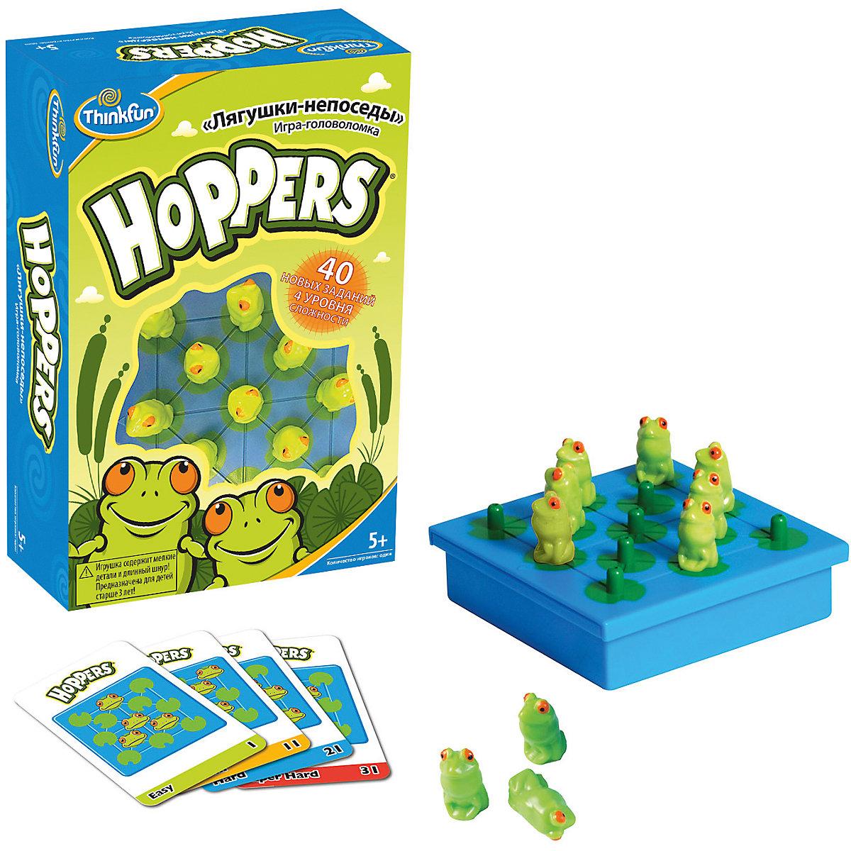 Головоломка-игра «Лягушки-непоседы Hoppers»Головоломки<br>Головоломка-игра «Лягушки-непоседы Hoppers»<br>
