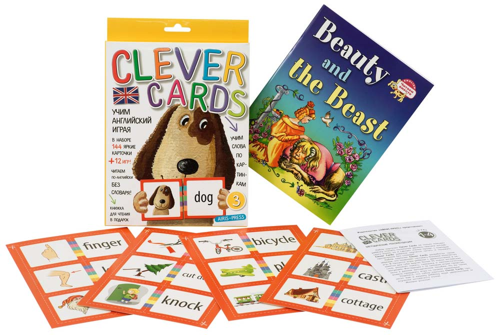 Набор карточек с книгой - Учим английский играя. Уровень 3Английский язык для детей<br>Набор карточек с книгой - Учим английский играя. Уровень 3<br>