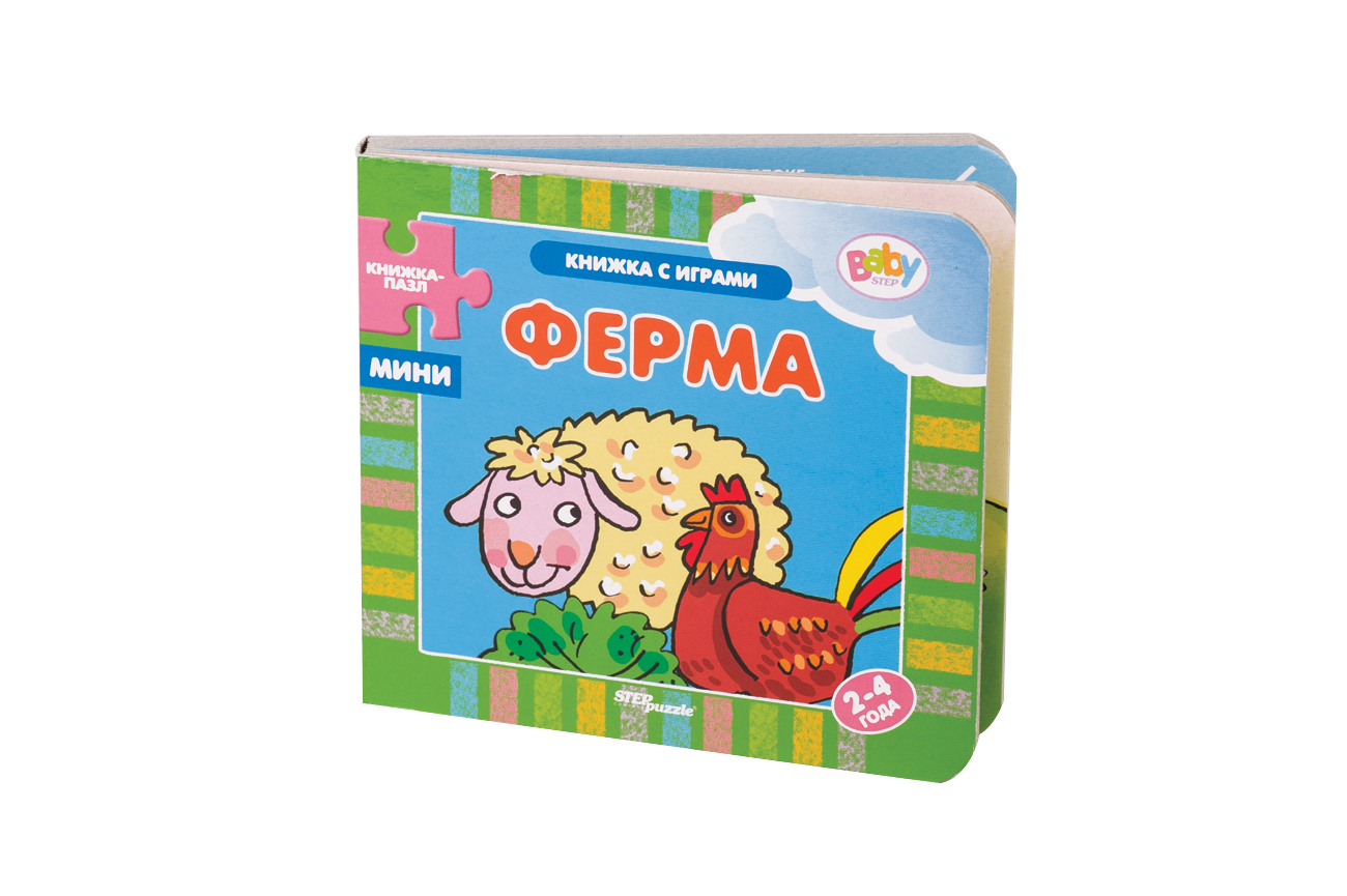 Книжка-игрушка - Ферма из коллекции Книжки-малышкиКнижки-малышки<br>Книжка-игрушка - Ферма из коллекции Книжки-малышки<br>