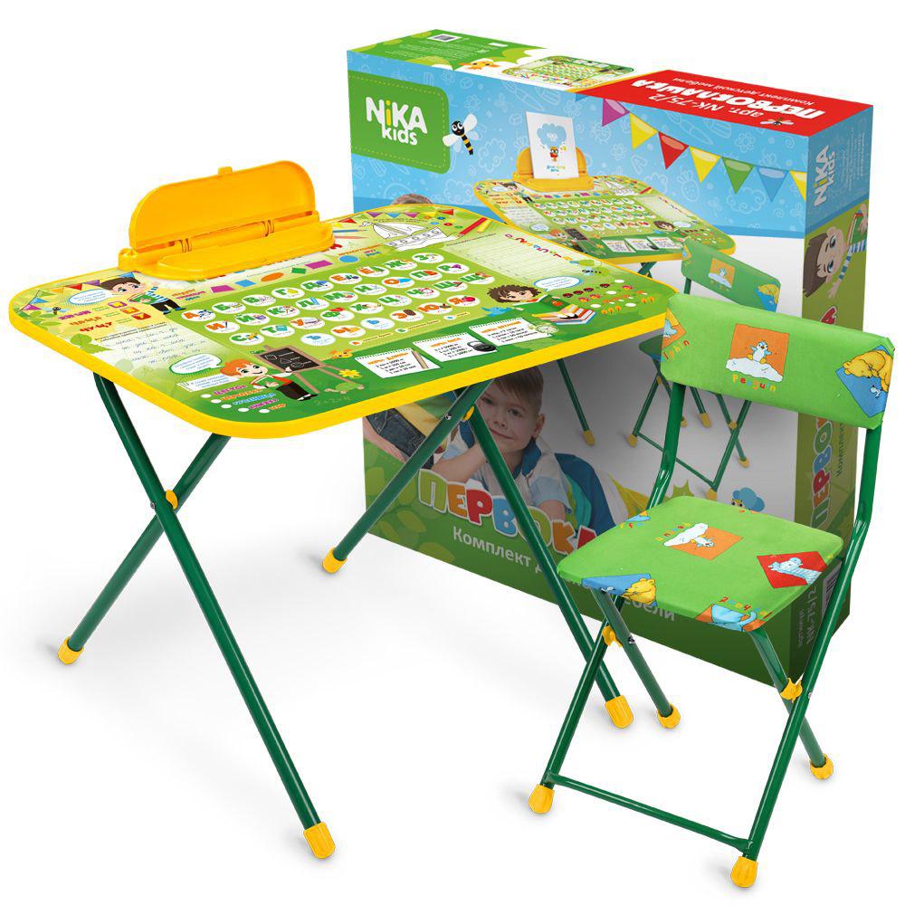 Набор детской мебели Первоклашка: Стол-парта, пенал, стул мягкийИгровые столы и стулья<br>Набор детской мебели Первоклашка: Стол-парта, пенал, стул мягкий<br>