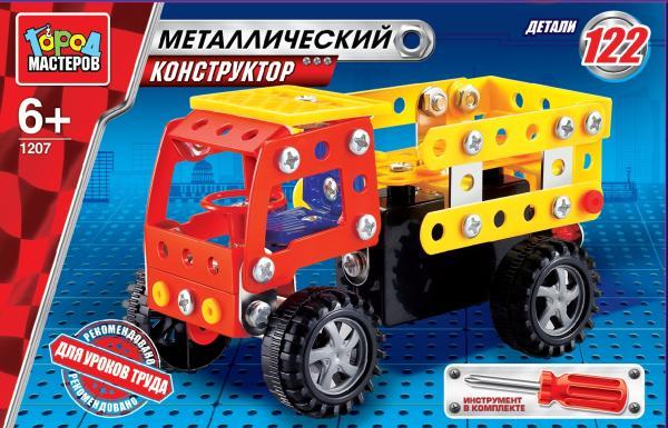 Конструктор металлический - Грузовик Город мастеров