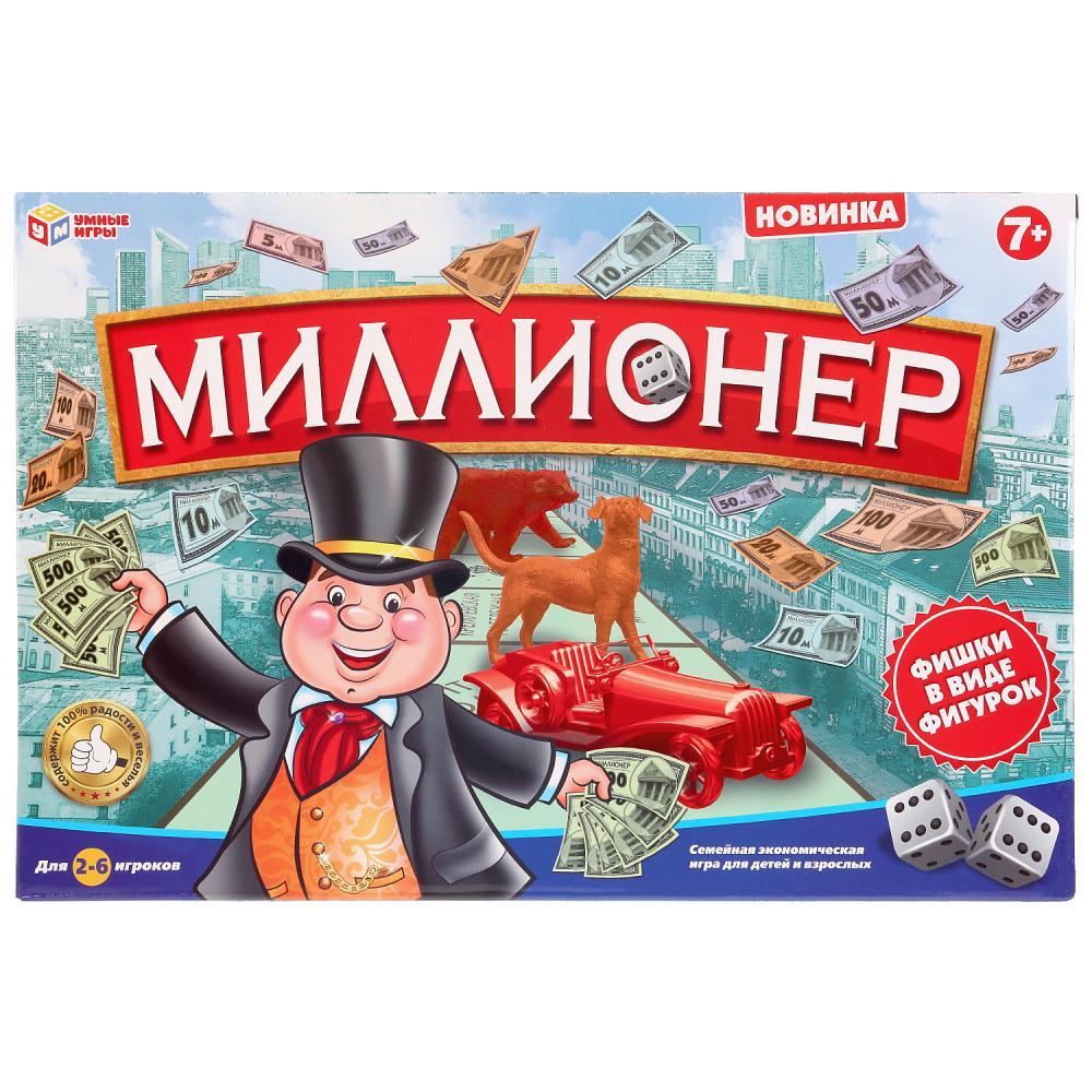 Купить Игра настольная Миллионер с фишками в виде фигурок, Умные игры