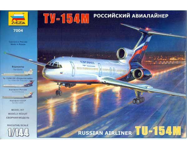 Модель для склеивания - Авиалайнер ТУ-154Модели самолетов для склеивания<br><br>