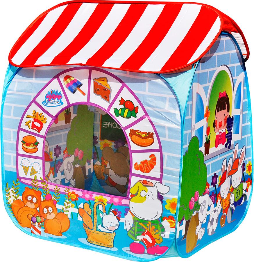 Игровой домик - Детский магазин + 100 шариков CBH-32 синий фото