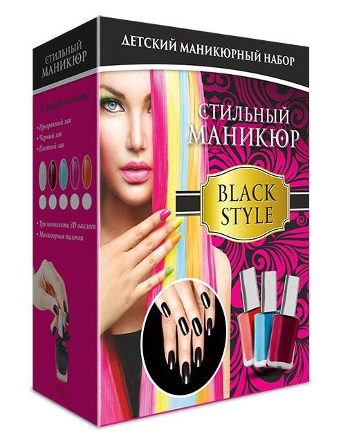 Набор «Стильный маникюр» Black styleЮная модница, салон красоты<br>Набор «Стильный маникюр» Black style<br>