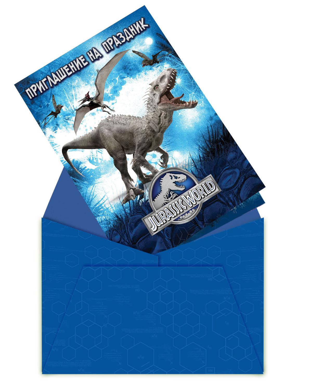 Приглашение в конверте «Парк Юрского периода»Парк юрского периода<br>Приглашение в конверте «Парк Юрского периода»<br>