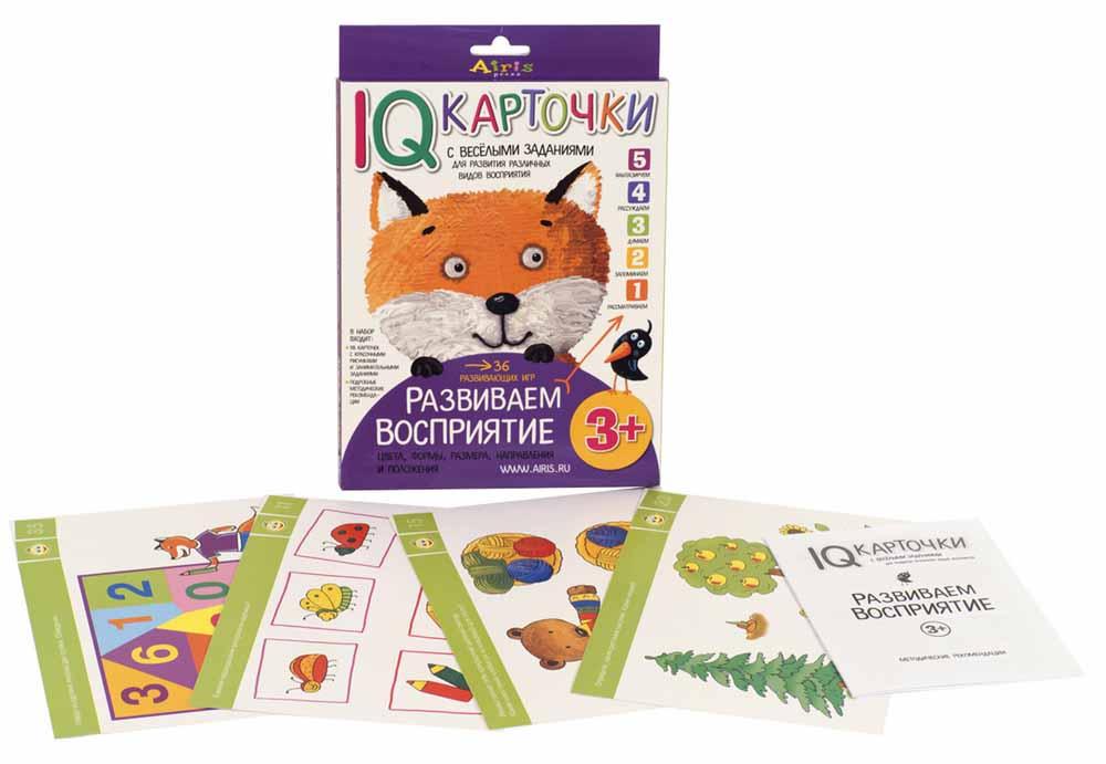 Карточки с веселыми заданиями - Развиваем восприятие 3+Развивающие пособия и умные карточки<br>Карточки с веселыми заданиями - Развиваем восприятие 3+<br>