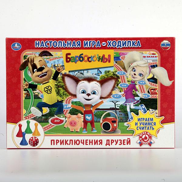 Купить Настольная игра-ходилка – Барбоскины, Умка