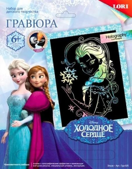 Гравюра Disney Холодное сердце большая с эффектом голографик Эльза от Toyway
