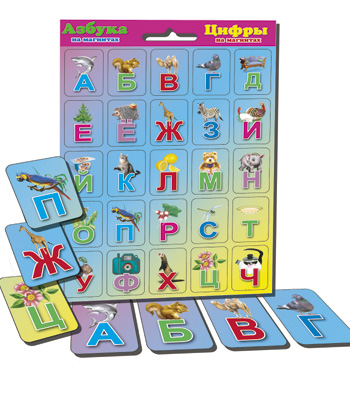 Купить Настольная мини игра - Карточки обучающие на магнитах - Азбука и цифры, фиолетовая, Рыжий Кот