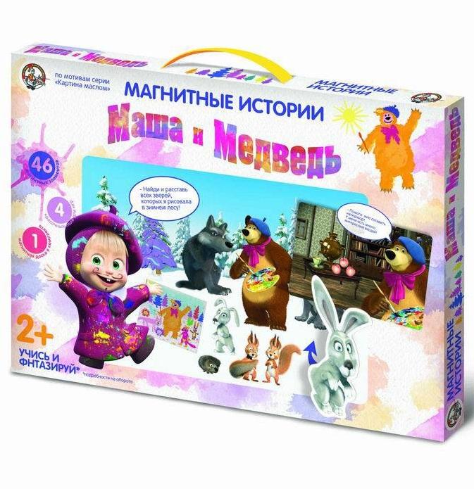 Мозаика магнитная. Магнитные истории. Маша и Медведь. Картина маслом - Маша и медведь игрушки, артикул: 97971