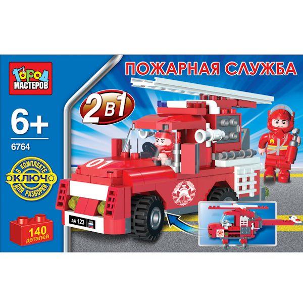 Купить Конструктор 2-в-1 – Пожарная служба, 140 деталей, Город мастеров