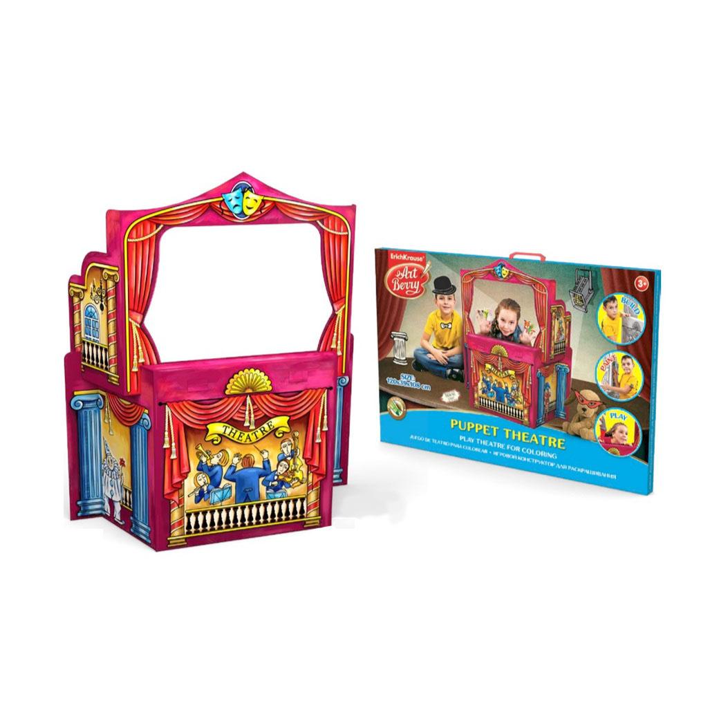 Конструктор игровой для раскрашивания - Кукольный театрДетский кукольный театр <br>Конструктор игровой для раскрашивания - Кукольный театр<br>