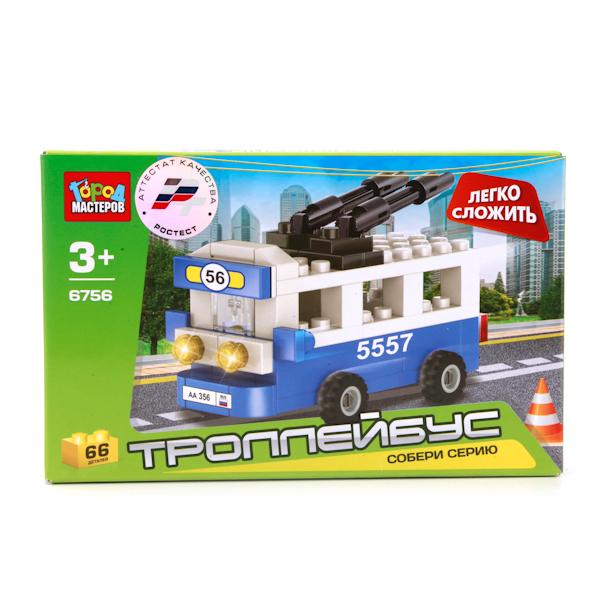 Конструктор – троллейбус, из серии «Легко сложить», 66 деталейГород мастеров<br>Конструктор – троллейбус, из серии «Легко сложить», 66 деталей<br>