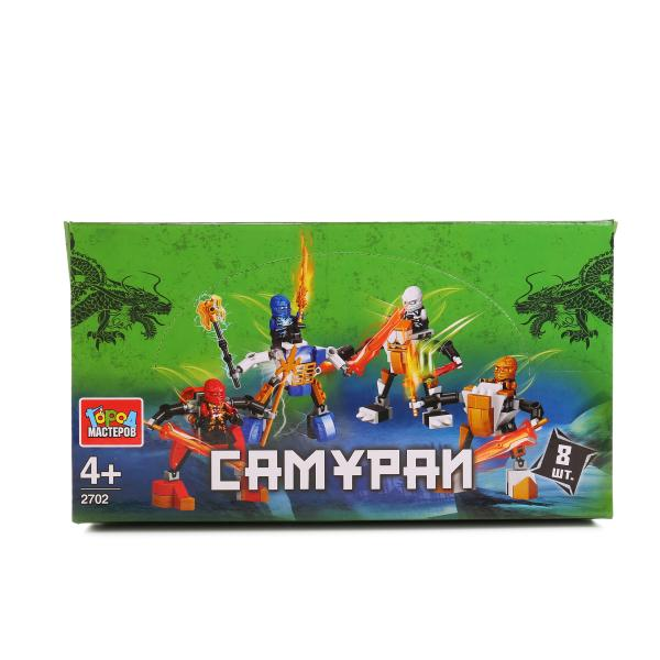 Конструкторы из серии Самураи, мини наборыГород мастеров<br>Конструкторы из серии Самураи, мини наборы<br>