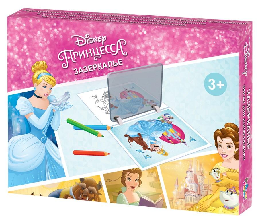 Экран для копирования - ПринцессаДоски и экраны для рисования<br>Экран для копирования - Принцесса<br>