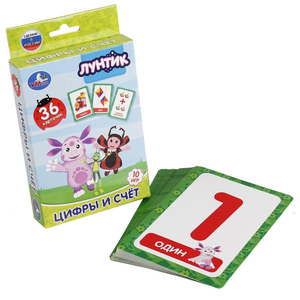 Развивающие карточки Лунтик - Цифры и счетРазвивающие пособия и умные карточки<br>Развивающие карточки Лунтик - Цифры и счет<br>