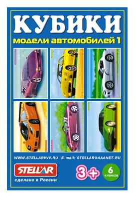 Кубики-картинки №20 - Модели автомобилейКубики<br>Кубики-картинки №20 - Модели автомобилей<br>