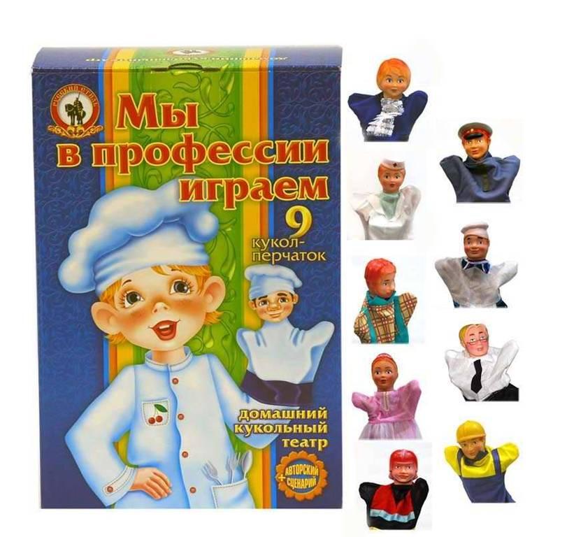 Кукольный театр Мы в профессии играем, 9 персонажейДетский кукольный театр <br>Кукольный театр Мы в профессии играем, 9 персонажей<br>