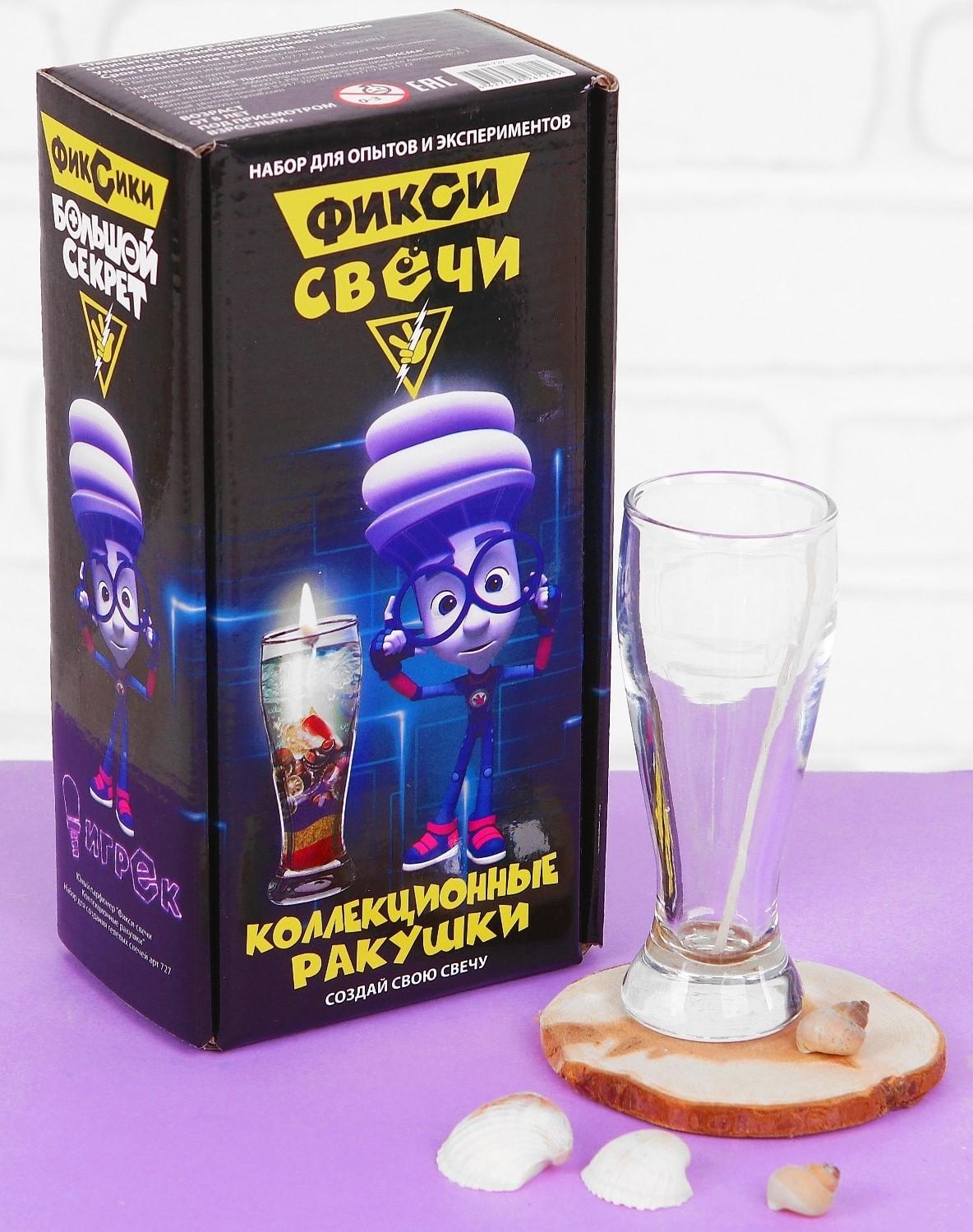Набор для создания гелевых свечей – Коллекционные ракушки. Фиксики-опыты