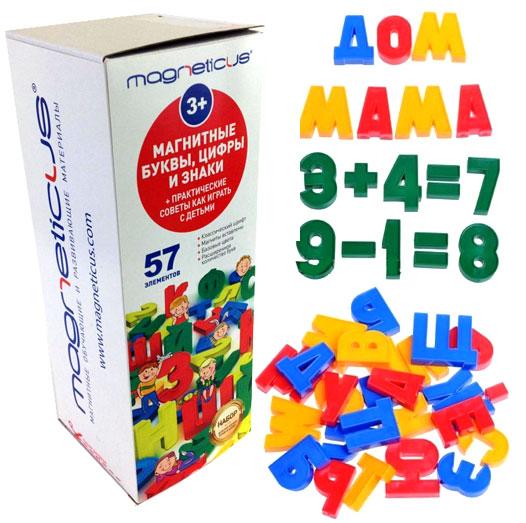 MAGNETICUS. Набор магнитный для обучения Буквы, Цифры, ЗнакиАксессуары<br>MAGNETICUS. Набор магнитный для обучения Буквы, Цифры, Знаки<br>