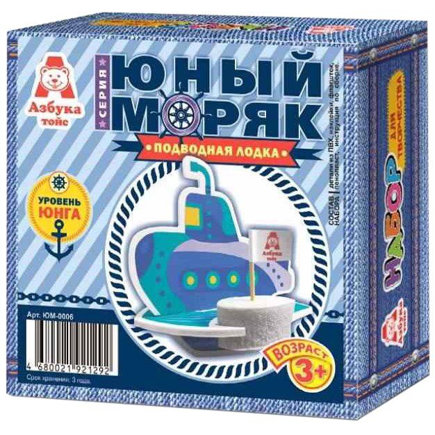 Модель сборная - Подводная лодка, с наклейкамиМодели кораблей для склеивания<br>Модель сборная - Подводная лодка, с наклейками<br>