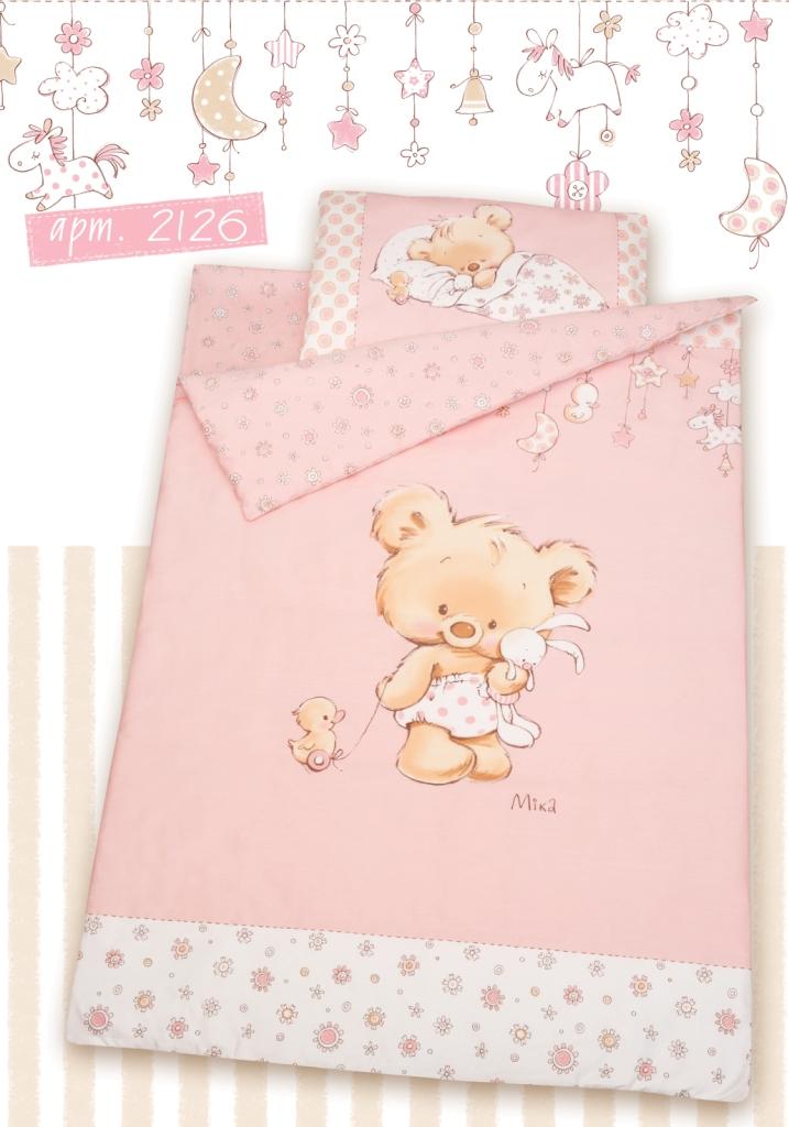 Комплект постельного белья – Mika, сатин, розовыйДетское постельное белье<br>Комплект постельного белья – Mika, сатин, розовый<br>