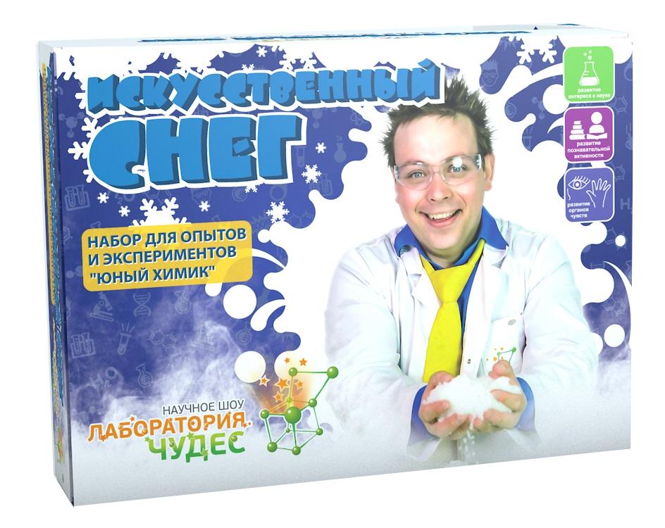 Набор из серии Юный химик малый - Искусственный снег, опыты и экспериментыЮный химик<br>Набор из серии Юный химик малый - Искусственный снег, опыты и эксперименты<br>