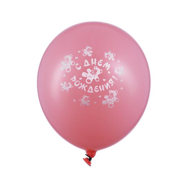 Набор шаров – С Днем рождения, 5 шт. по 30 см.Воздушные шары<br>Набор шаров – С Днем рождения, 5 шт. по 30 см.<br>
